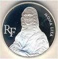 Франция 100 франков 1993. Мона Лиза