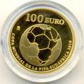 Чемпионат мира - Африка 2010. Арт: 001084131427