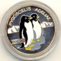 2 пингвина (эмаль). Арт: 000043318920