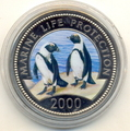 2 пингвина (эмаль)