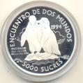Эквадор 5000 сукре 1994.Пингвины.Арт.000298037080