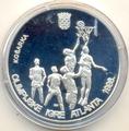 Хорватия 200 кун 1996 Олимпийские игры Атланта Баскетбол.