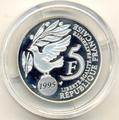 Франция 5 франков 1995. 50 лет ООН