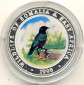 Сомали 250 шиллингов 1998.Птица - Скворец серия Живая природа.Арт./60