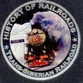 """Либерия 5 долларов 2011. История железных дорог """"Транссиб""""."""