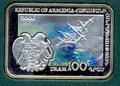 """Армения 100 драм 2006. Айвазовский """"Корабль""""."""