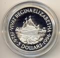 Соломоновы Острова 5 долларов 1996. Корабль