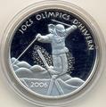 Олимпиада 2006. Арт: 000070020902