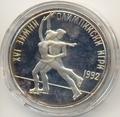 Олимпийские игры 1992 фигурное катание. Арт: 1302