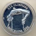 Олимпиада - Барселона 1992. Арт: 000037011039