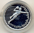 25-ые Олипийские игры 1992 - гандбол. Арт: 000048012038