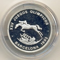 Олимпийские игры - Барселона 1992
