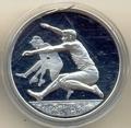 Греция 10 евро 2004. Олимпийские игры - Афины. Прыжки в длину