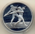 Греция 10 евро 2004. Олимпийские игры - Афины. Метание копья
