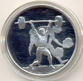 Греция 10 евро 2004. Олимпийские игры - Афины. Штанга