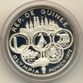 Олимпийскте игры - Мюнхен 1972. Арт: 000101519360