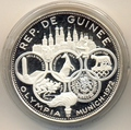 Олимпийские игры - Мюнхен 1972. Арт: 000087416917