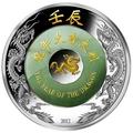 Лаос 2000 кип 2012 Год Дракона Лунный календарь Нефрит (Laos 2000K 2012 Lunar Dragon Jade).Арт.000552336880/60