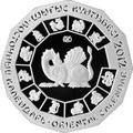 Год Дракона- Восточный календарь. Арт: 000160039851