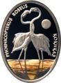 """Фламинго""-Фауна Казахстана. Арт: 000175330386"