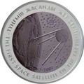 Казахстан 500 тенге 2007.Космос – Первый искусственный спутник Земли.Арт.000280042373/60