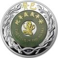 Лаос 2000 кип 2013 Год Змеи Лунный календарь (Нефрит).Арт.000592541075/60