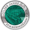"""Австрия 25 евро 2004. """"150-летие Альпийской железной дороге"""""""