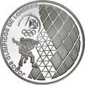 Португалия 2,5 евро 2012.Дзюдо - Олимпийские игры в Лондоне.Арт.000162040925/60