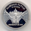 Бенедикт XVI (Habemus Papam Benedictus XVI)