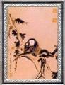 Пекинская картинная галерея-Обезьяна