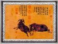 Пекинская картинная галерея-Бык