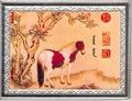 Пекинская картинная галерея-Лошадь