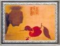 Пекинская картинная галерея-Крыса