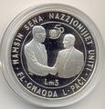 Мальта 5 мальтийских лир 1995. 50-летие ООН