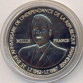 25-летие создания Национального банка. Руанда 1000 франков 1989.