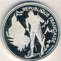 Франция 100 франков 1991. XVI Зимние Олимпийские игры 1992 года в Альбервиле. Лыжные гонки.
