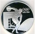 Летние Олимпийские игры 1996 в Атланте. Метание диска. Арт: 000062212372
