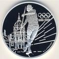 Летние Олимпийские игры 1996 в Атланте. Метание копья. Арт: 193787