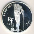 Сокровища музеев Европы. Источник. Франция 10 франков - 1,5 евро 1996.