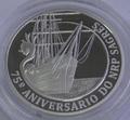 75-летию корабельной школе Сагреш