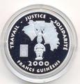 Идол. Гвинея 2000 франков 2002.