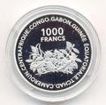 Центральный Африканский Союз 1000 франков 2002.Арт.000280042351/60