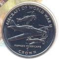 Остров Мэн 1 крона 1995.Хоукер Харрикейн (Hawker Hurricane) - Самолеты II Мировой Войны (Конверт).Арт.000023141693/60