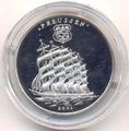 Корабль «Пруссия». Арт: 000100041953