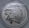 Китай 10 юаней 2009. Олимпийские игры в Пекине-2008