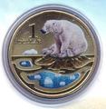 Серия «Полярные животные». Белый медведь. Арт: 000042842858