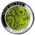 Острова Кука 50 долларов 2013.Год Змеи.Перламутр.Арт.001898049745