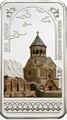 Армения 1000 драм 2012. Монастыри Армении-« Нораванк».