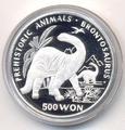 Доисторическое животное-Бронтозавр. Арт: 000201238741