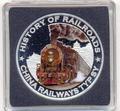 Либерия 5 долларов 2011. История железных дорог - Китай.